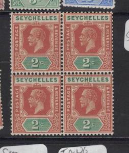 Seychelles SG 98 Block of Four MNH (3dtt)