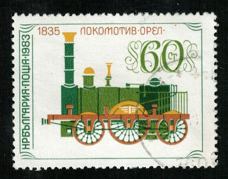 Locomotive, 60 ct (T-5727)