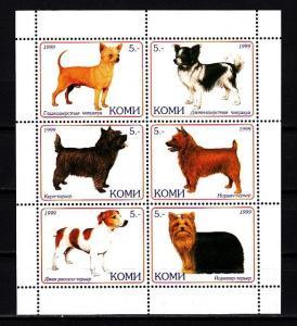 Komi, 1999 Russian Local. Small Dogs sheet of 6. ^