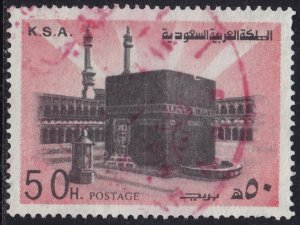 Saudi Arabia - 1978 - Scott #700 - used - Holy Ka'aba