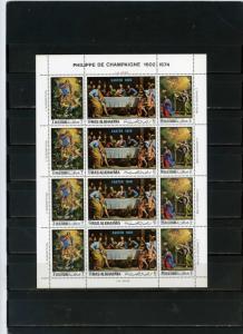 RAS AL KHAIMA 1970 PAINTINGS BY PHILIPPE DE CHAMPAIGNE SHEET OF 12 STAMPS MNH