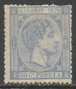 CUBA 69 MNG Q49-4