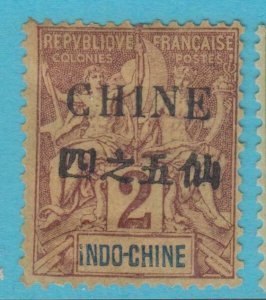 FRANCE OFFICES IN CHINA 19a MINT HEAVY HINGED OG* NO FAULTS DOTTED I VARIETY