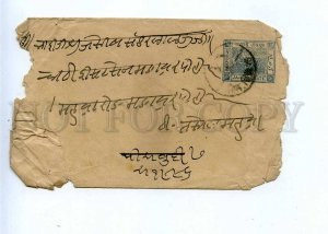 196306 INDIA JAIPUR Vintage real posted stamped cover