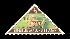 REPUBLIC OF SOUTH MALUKU STAMP. TOPIC: FISH. UNUSED. ITEM 17.5K