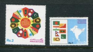 Pakistan #660-1 MNH