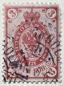 AlexStamps FINLAND #48 XF Used