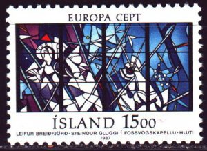 Iceland. 1987. 666 from the series. Modern architecture, europe-sept. MNH.