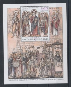 2013 Bulgaria - San Cyril And Methodius - 1 Bf, N° Bf 79 - Joint Issue - Emis
