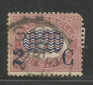 ITALY 39, USED, OFFICIAL 1878 STAMP, OVERPRINTED IN BLUE