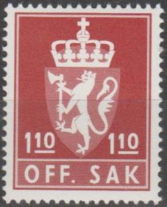 Norway #O105  MNH VF CV $2.50 (SU1231)