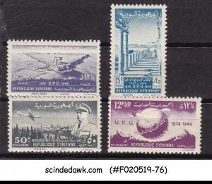 LEBANON - 1949 75th Anniversary of UPU SCOTT#349-50, C154-55 4V MH