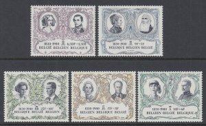 Belgium B992-B996 MNH VF