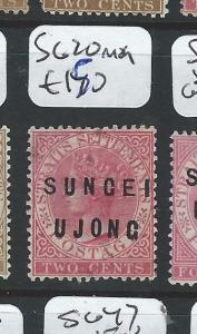 MALAYA SUNGEI UJONG (P0510B) QV 2C  SG 20  MOG