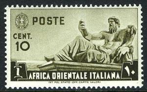 Italian East Africa 4, MNH. Statue of the Nile, 1938