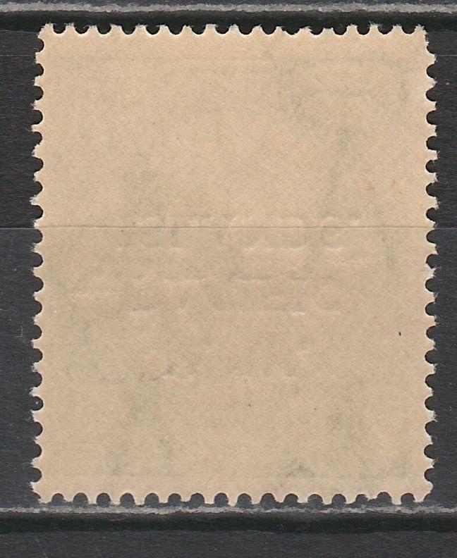 NWPI NEW GUINEA 1918 KGV 1/2D MULTI WMK INVERTED MNH **