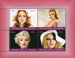 Congo 2018 Female Personality Icons 4v Mint Sheet. (#28)