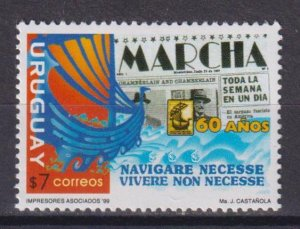 Uruguay 1999 60th anniversary of the newspaper Marta  (MNH)  - Newspaper