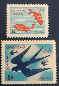 Middle East,p,1967  MNH **  Nowrooz 1346, Shah,fish