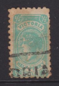 Victoria Sc#193 Used