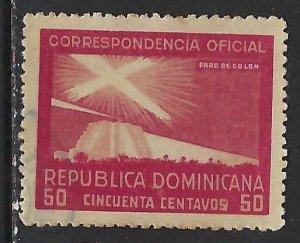Dominican Republic O25 VFU COLUMBUS 315G-2