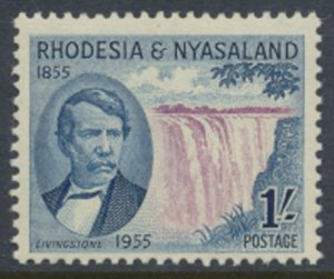 Rhodesia & Nyasaland SG 17 Sc# 157  MLH see details Victoria Falls