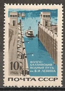 Russia #3181  Mint Never Hinged VF  (ST539)