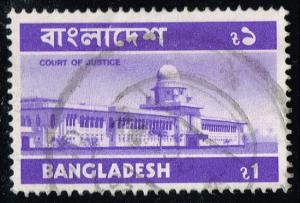 Bangladesh #103 Court of Justice; Used (0.25)
