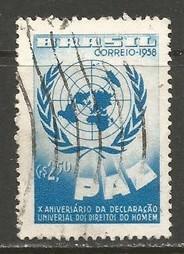 BRAZIL 886 VFU UN O354-5