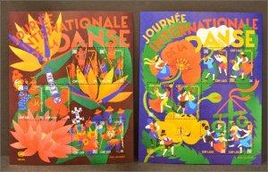 United Nations 2016 - International Dance Day (Geneva) Minisheets MNH