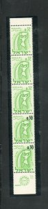 Israel Scott #217 Zodiac 0.30 on 0.32 Strip Stamps x3 Missing Overprint MNH!!