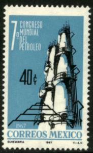 MEXICO 977, 7th International Oil Industry Congress. MINT, NH. F-VF.