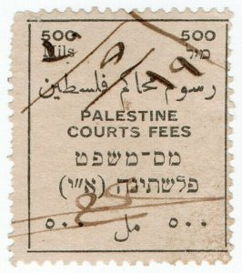 (I.B) Palestine Revenue : Court Fees 500m