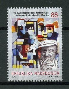 Macedonia 2018 MNH Ibrahim Kodra Albanian Painter 1v Set Art Paintings Stamps
