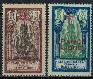 French India #158,64*  CV $4.80