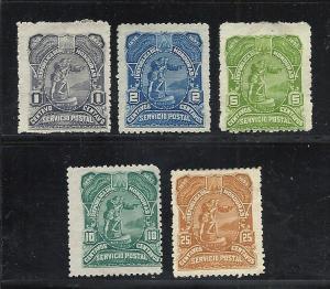 Honduras #65-8, 70 unused cv $2.10