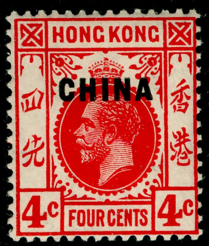 HONG KONG - British Offices China SG3, 4c carmine-red, LH MINT. Cat £12. MULT CA