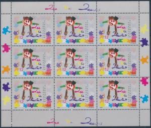 Makedonien stamp Childrens Day mini sheet 2008 MNH Mi 481 WS188074