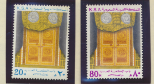 Saudi Arabia Stamps Scott #782 To 783, Mint Never Hinged - Free U.S. Shipping...