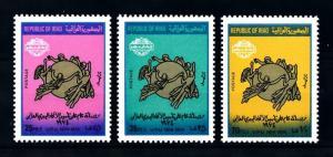 [91243] Iraq Irak 1974 Centenary UPU  MNH