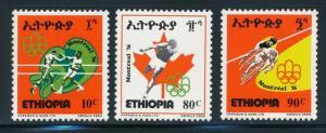 Ethiopia - Montreal Olympic Games MNH Set (1976)