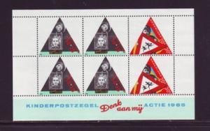 Netherlands Sc B618a 1985 Traffic Safety stamp sheet NH