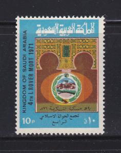 Saudi Arabia 621 Set MNH Rover Moot Emblem (B)