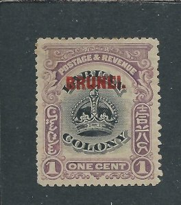 BRUNEI 1906 1c BLACK & PURPLE MM SG 11 CAT £50