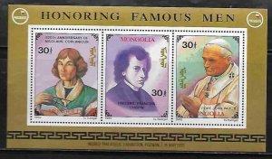 Mongolia 2121 Pope John Paul II Mint NH