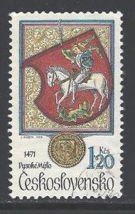 Czechoslovakia Sc # 2242 used (DDT)