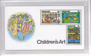 Singapore 1977 Children's Art Souvenir Sheet  VF/NH(**)