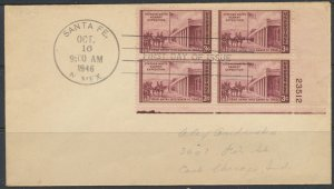 USA 1946 Entry to Santa Fe  Kearney Expedition plate block cover  see scans S...