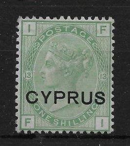 CYPRUS SG6 1880 1/= GREEN OVPT ON GB MTD MINT - FAULT