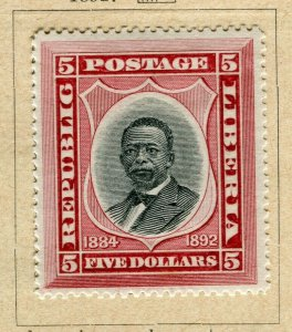 LIBERIA; 1892 early Pictorial issue Mint hinged $5. value